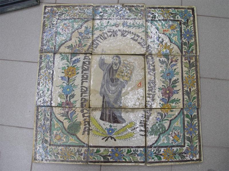 Панно «Моисей», керамическая плитка, роспись, 9фрагментов. XXв., 72×72см
