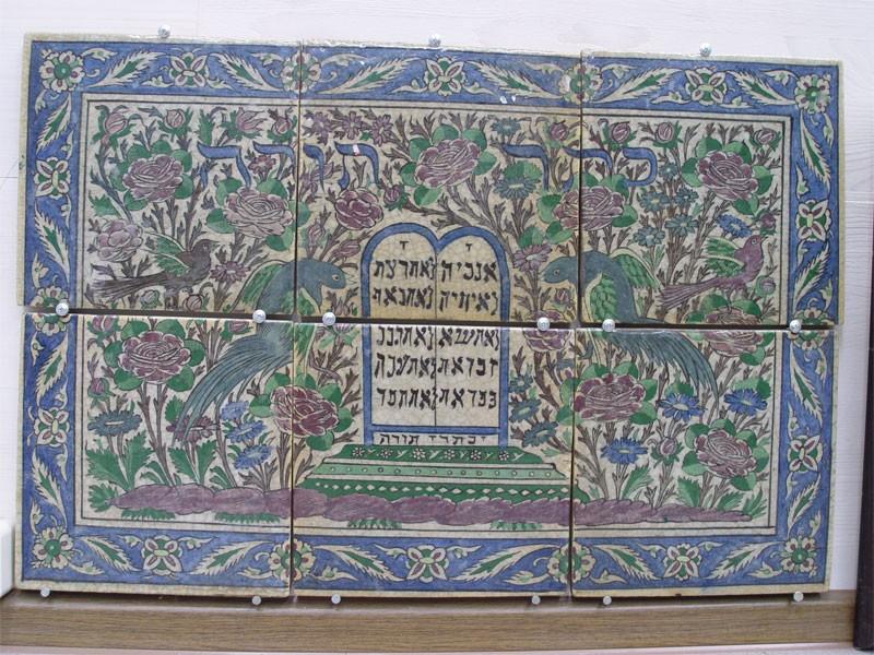 Панно «Скрижали», керамическая плитка, роспись, 6фрагментов. XXв., 46×72см