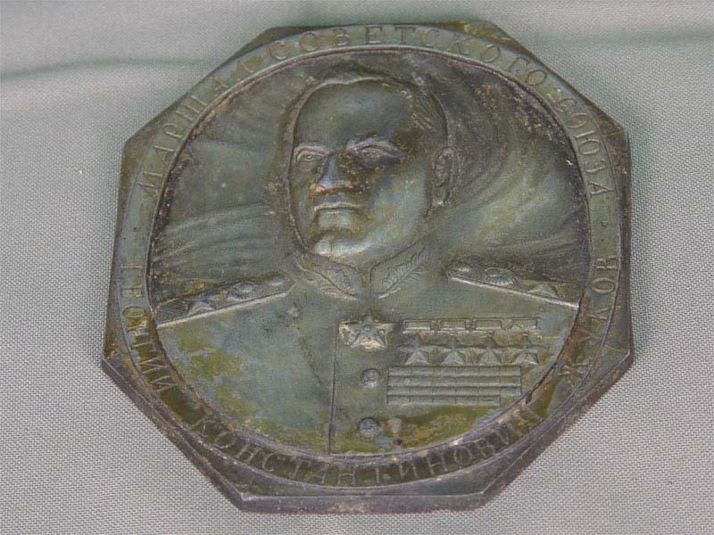 Плакетка «Маршал Советского Союза Георгий Константинович Жуков», металлический сплав, 50—60-е гг. XXв., диаметр— 10,5см (овал)