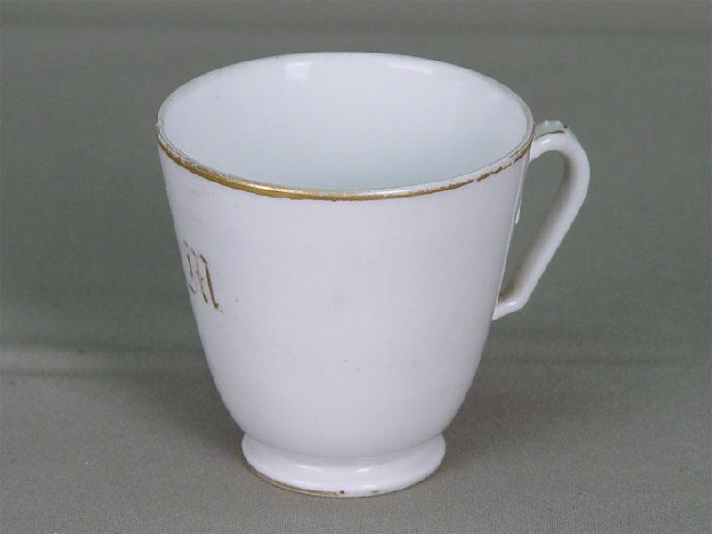 Чашка, фарфор, инициалы владельца «А.М.». Императорский фарфоровый з-д, «Александр II» (есть незначительный скол)