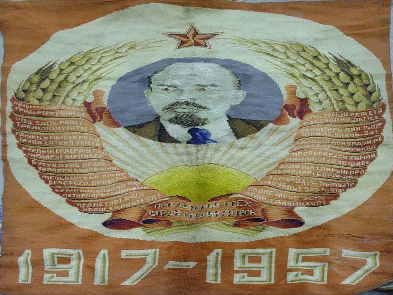 Ковер «40лет Октябрьской Революции 1917—1957», шерсть. Россия, 1957г, 1,56×2,36см
