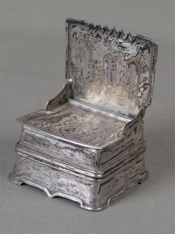 Солонка, серебро 84пробы, чернь, гравировка. Москва, 1838г, вес изд. 72,85г, высота— 8см