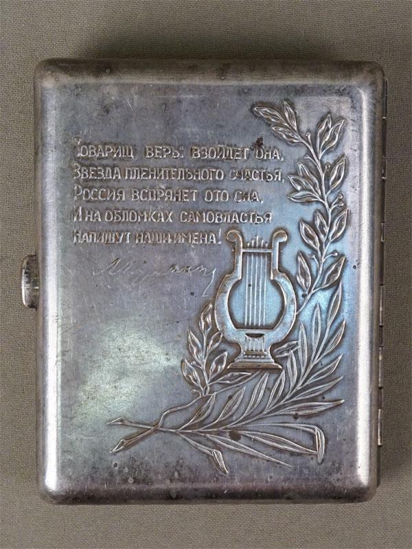 Портсигар «А.С. Пушкин», металл, серебрение, 10,5 × 8см, на нижней крышке цитата из стихотворения «Товарищ, верь: взойдет она, звезда пленительного счастья…». Россия, середина XX века.