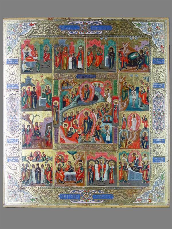 Икона «Праздники», дерево, левкас, темпера, позолота. Россия, XIXвек, размер: 36×31см