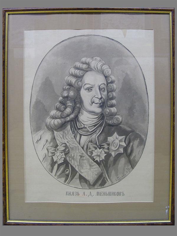 Литография «Князь А.Д.Меншиков», бумага, размер: 69×50,5см, конец XIX— начало XXвека