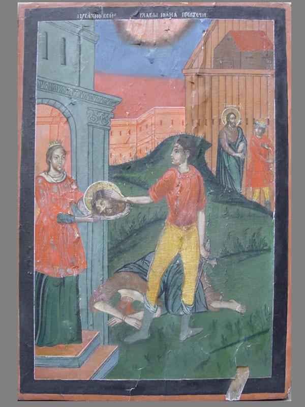 Икона «Усекновение главы Святого Иоанна Предтечи», дерево, левкас, темпера. Вологда, середина XVIIIвека, размер: 72×51см