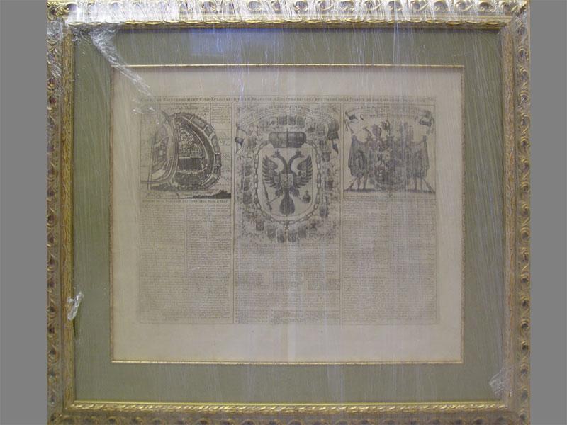 Антиквариат. купить антикварную старинную старую географическую карту москвы