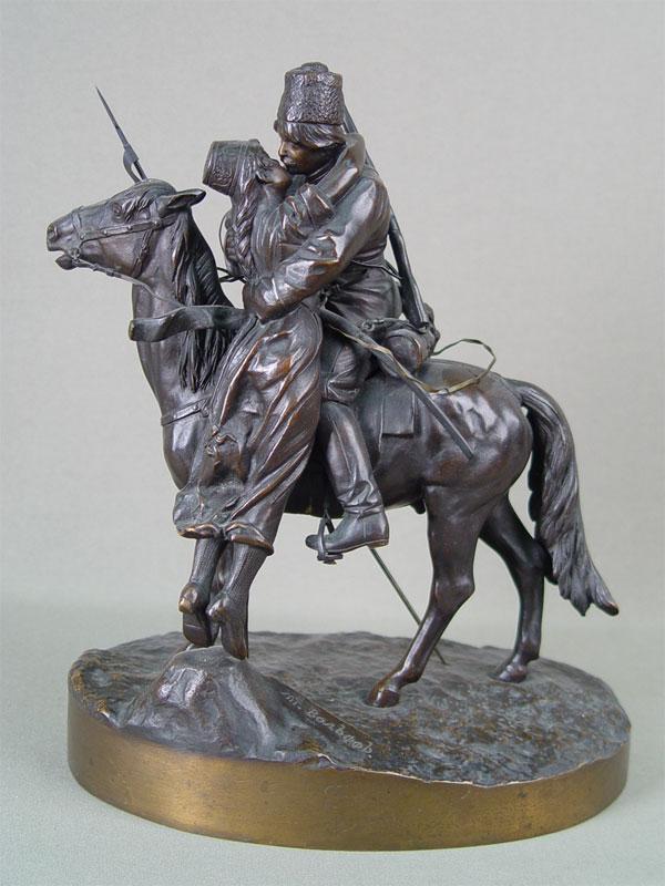 Скульптура «Прощание казака сказачкой», бронза, литье, чеканка, патинирование, высота— 27см