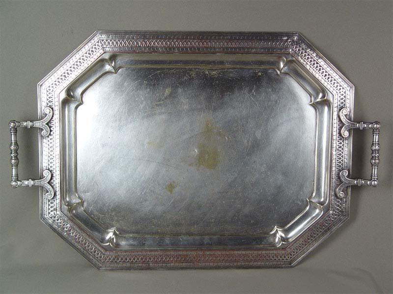 Поднос подсамовар, медь, посеребрение, конец XIXвека, 65×43см