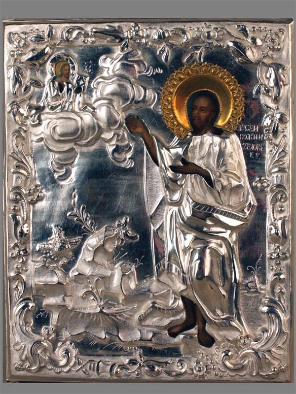 «Св. Алексий Человек Божий», дерево, масло; оклад латунь; 31,5×25см