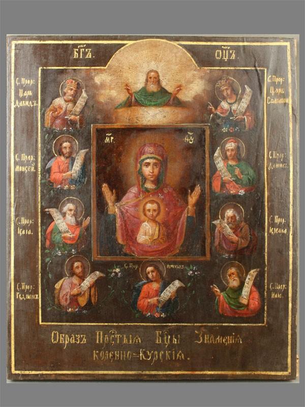 «Пресвятая Богородица Курская-Коренная», дерево, левкас, темпера, XIXв., 36×31см