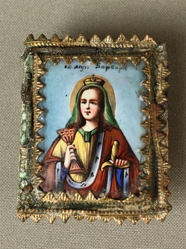 Антиквариат. «Св.Муч. Варвара», финифть, латунь