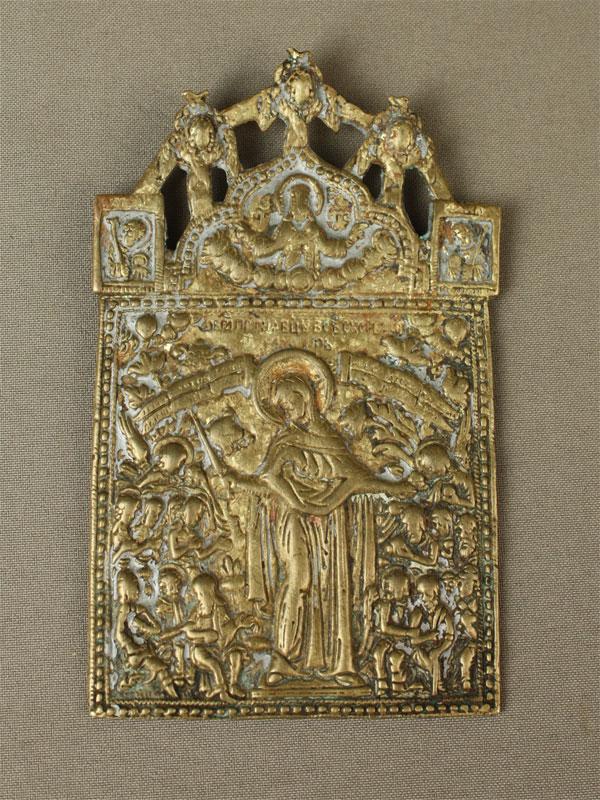 Антиквариат. «Богородица Всех Скорбящих Радость», медь, литье, эмаль