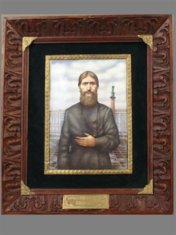 «Григорий Распутин», финифть, дерево, латунь, бронза, худ. Д.Гуськов, 1996г. 21×15,5см