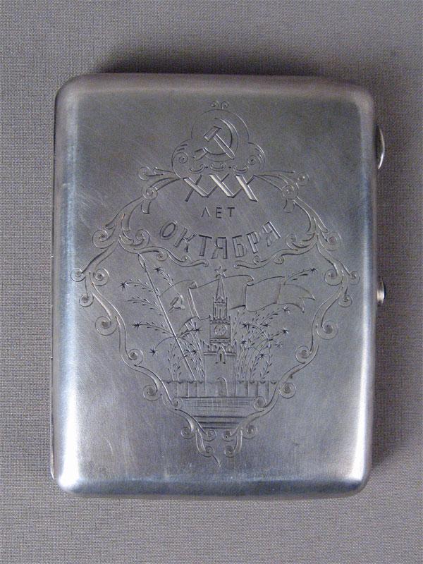 Портсигар «30лет Октября», серебро 875пробы, гравировка, позолота внутри, общий вес— 191г