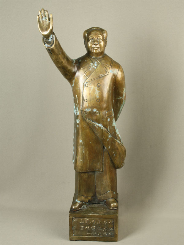 «Мао Цзэдун», бронза, литье, патинирование, высота— 62см
