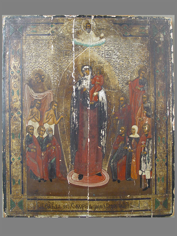 Антиквариат. «Пресвятая Богородица Всех Скорбящих Радость», дерево, левкас, темпера