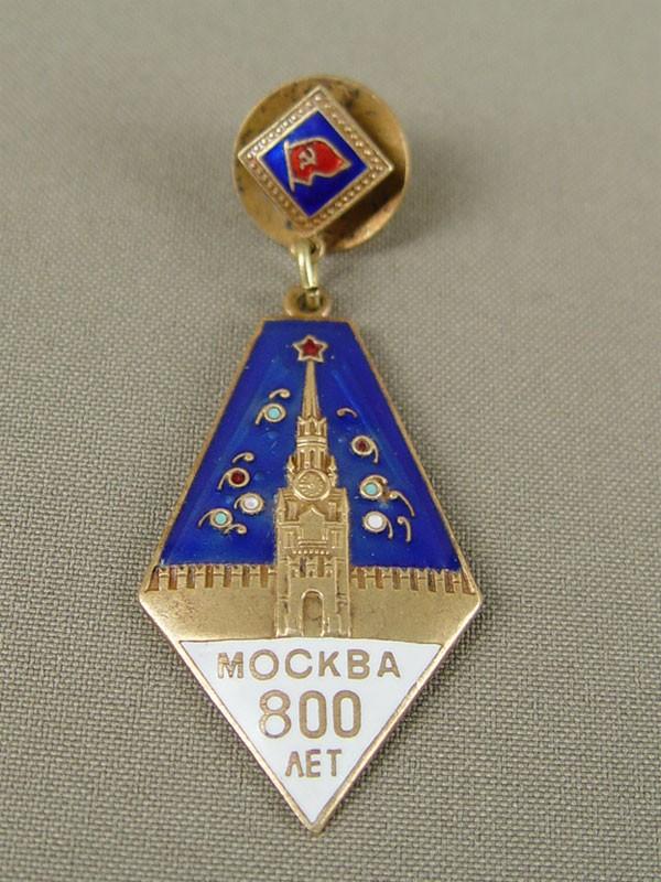 Значок «Москва. 800лет», металл, эмаль