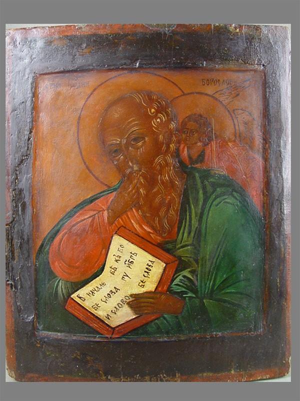«Святой Иоанн Богослов», дерево, левкас, темпера, 32×26,5см