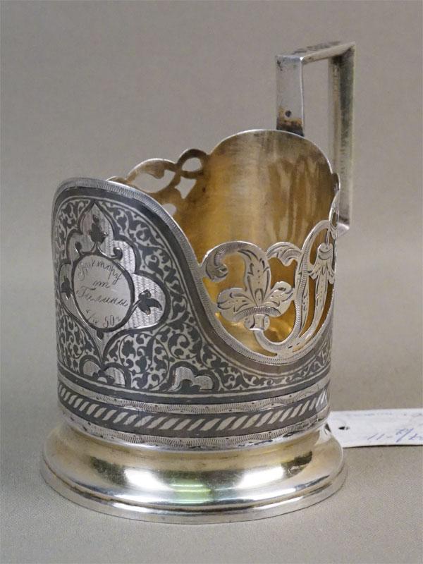 Подстаканник, серебро 875пробы, чернь, гравировка, общий вес— 88,7г