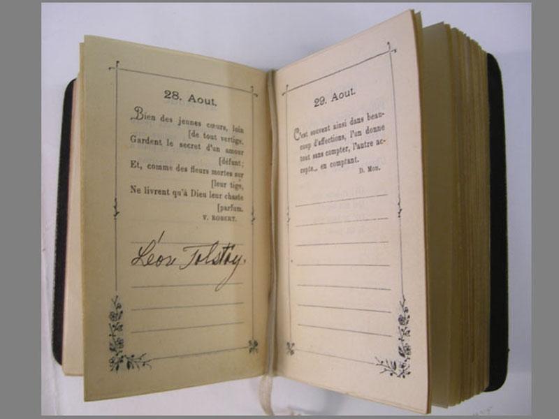 Антиквариат. автограф, Лев Николаевич Толстой, стихи, поэзия, литература, стихотворение, стих, стихотворения, книга