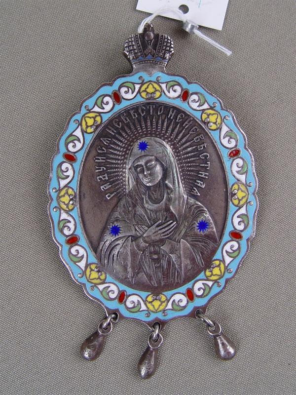 Панагия, серебро, эмаль, общий вес— 50,6г. XX век.