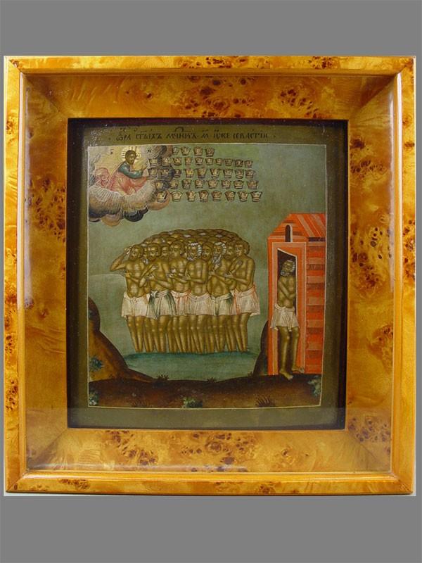 Икона «Сорок Мучеников Севастийских», дерево, левкас, темпера, середина XVIIIвека, размер иконы: 31,5×26см