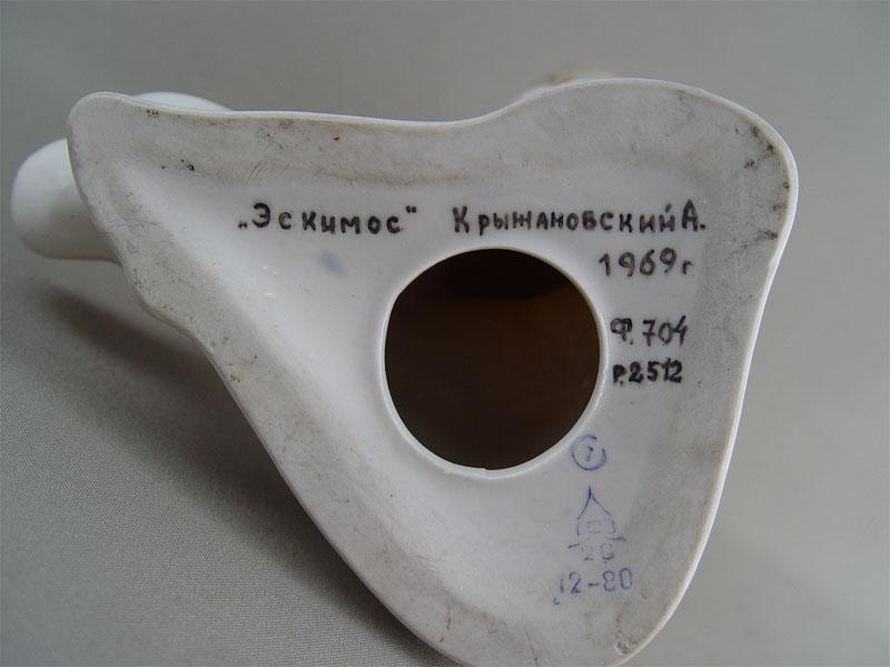 Скульптура «Эскимос ссобакой», фарфор, роспись. Городница, 1969год, автор— А.Крыжановский, высота— 26см
