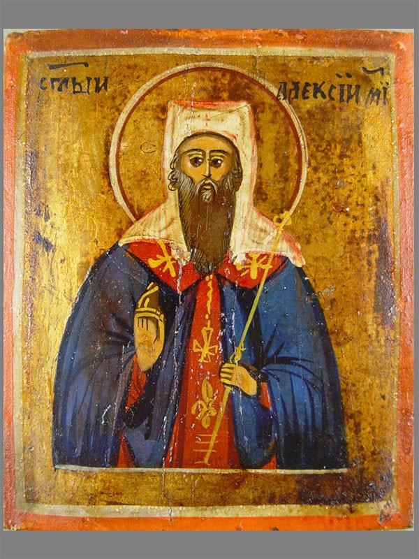Икона «Святой Алексий митрополит Московский», дерево, левкас, темпера, 10×8,5см