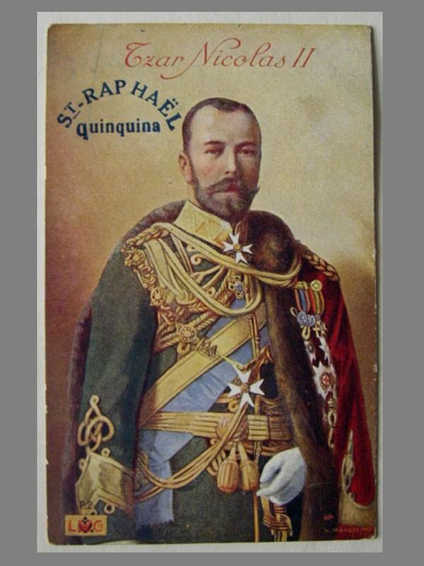Антиквариат. Царь Николай II . Tzar Nicolas II. Хромо-литографированная почтовая открытка. Реклама французского ликера «St.-Raphael.Quinquina»