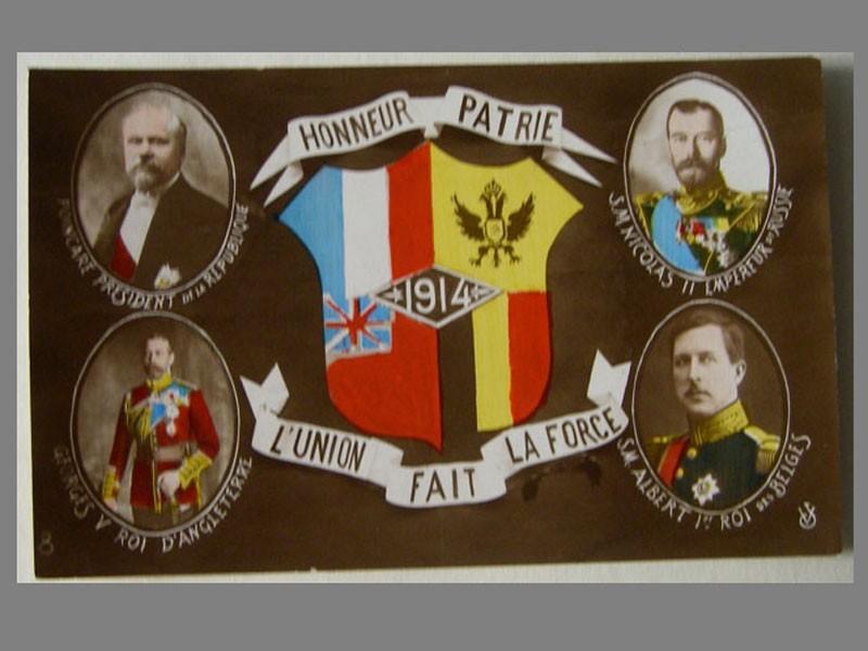 Антиквариат. Наш союз. Союз монархов. - A. Noyer. Paris. 1914. Galerie Patriotique. № 8. Коллаж, фототипия. Почтовая открытка.