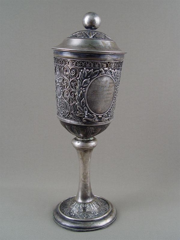 Кубок спортивный, металл, скань, высота— 36см, 1960-е гг.