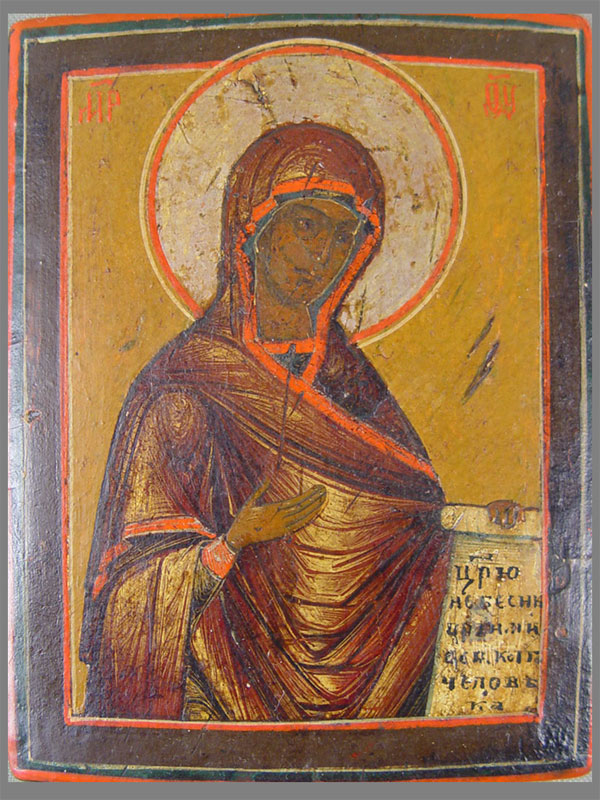 Антиквариат. «Пресвятая Богородица Деисусная», дерево, левкас, темпера