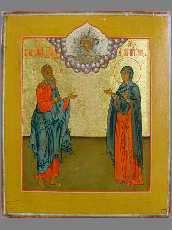 Икона «Святой Симеон Богоприимец, Святая Анна Пророчица», дерево, левкас, темпера, 31×26см