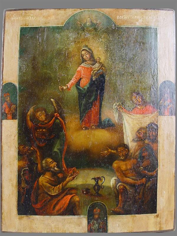 «Пресвятая Богорордица Всех Скорбящих Радость», дерево, масло, XIXв., 36×27см