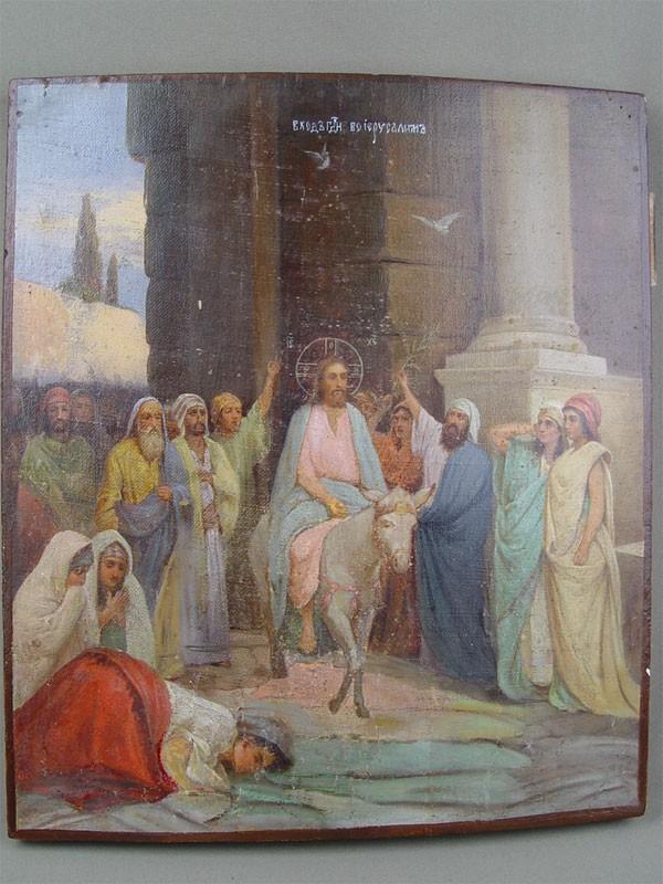 Икона «Вход Господень вИерусалим», дерево, масло. XIXвек, размер: 35,5×31см