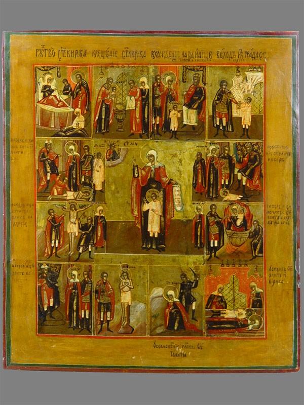 Икона «Святые Кирик иУлита сжитием», дерево, левкас, темпера, XIXв., 36×31см