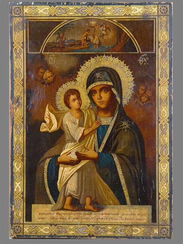 «Пресвятая Богородица Взыскание Погибших», дерево, бумага, печать, 36×25см