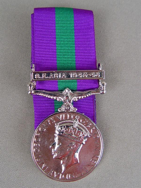 Антиквариат. антикварная медаль, англия, зеленый, фиолетовый, asia, азия, 1945, 1946