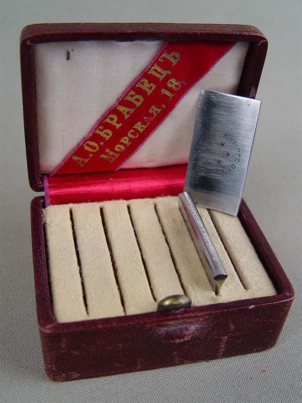 Бритвенный набор (не полный) вфутляре «А.О.Брабец», 7,5×5,5см