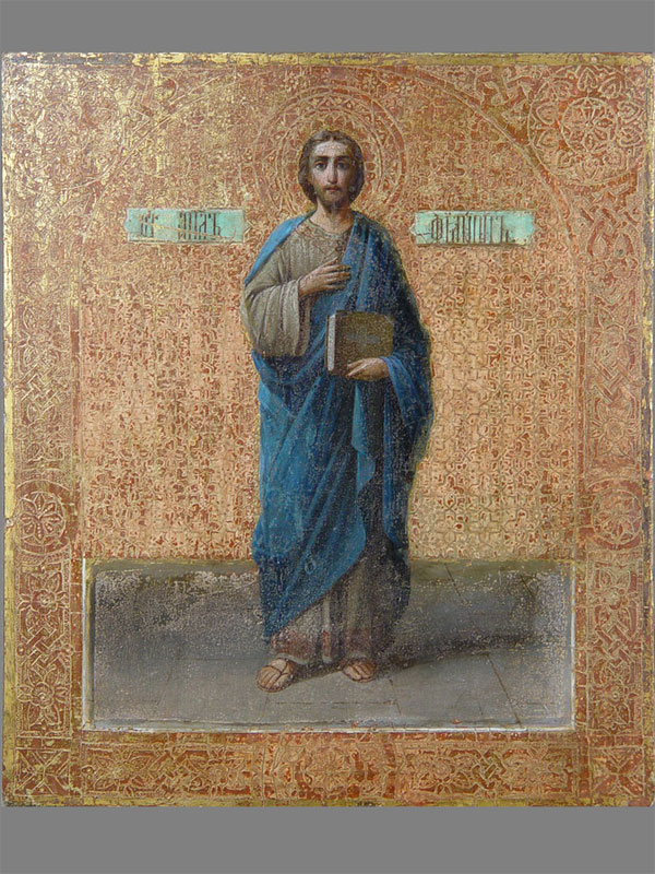 «Святой Апостол Филипп», дерево, масло, XIXв., 35×31см
