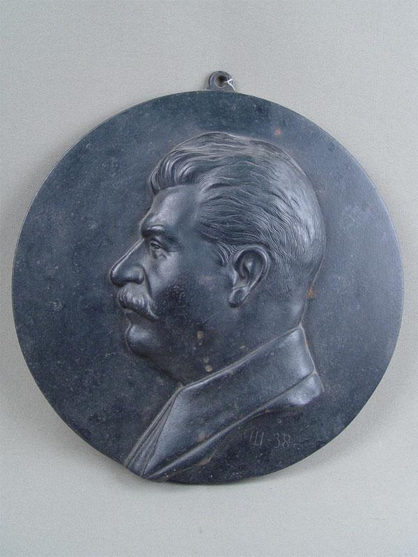 Плакетка настенная «И.В.Сталин», чугун, литье, покраска. Касли, 1938год, диаметр— 25см