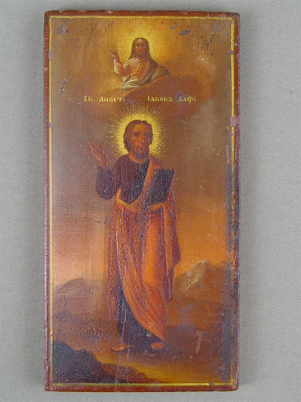 «Св. Ап. Иаков Алфеев», дерево, темпера, XIXв., 16,5×8,5см