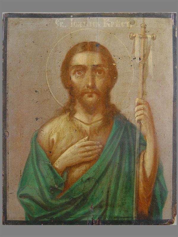 «Святой Иоанн Креститель», дерево, масло, XIXв., 26×21,5см