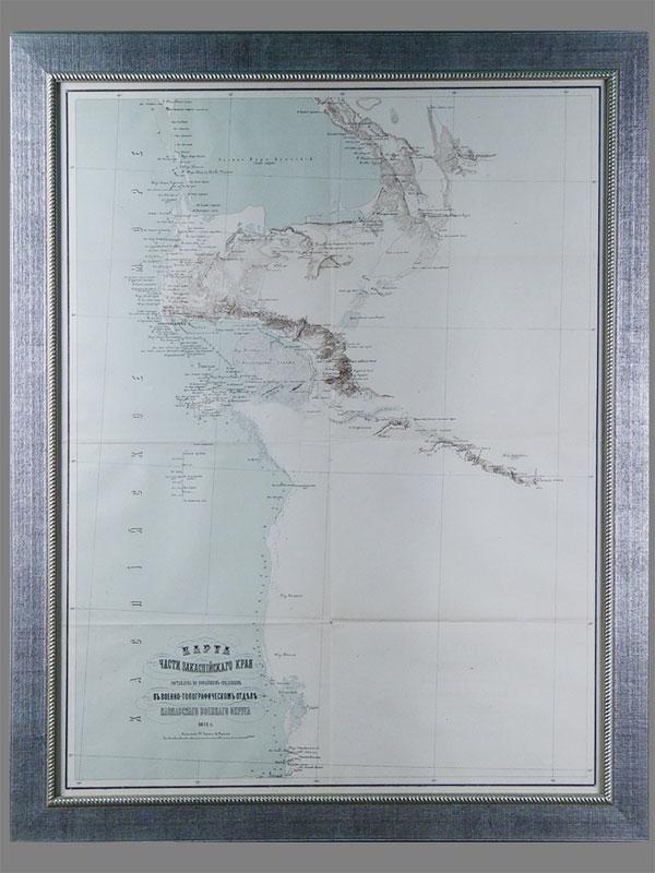 Антиквариат. Закаспийский край. Красноводск. Каспийское море. Туркменистан. Туркменбаши