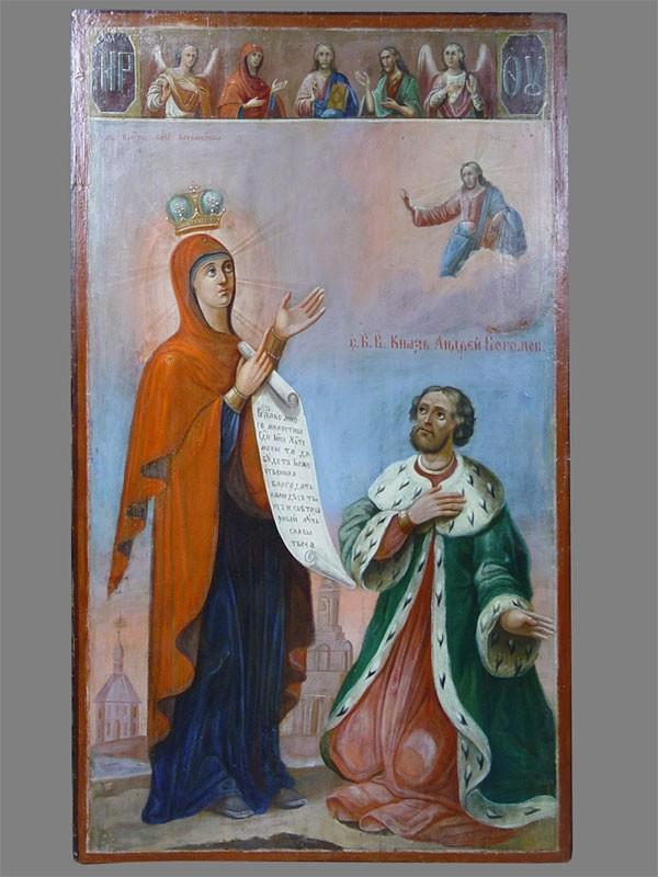 «Пресвятая Богородица Боголюбская. Святой Князь Андрей Боголюбский», дерево, масло, темпера, 105×62см, XIXв.