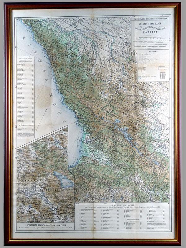«Экскурсионная карта Черноморского побережья ицентральной части Кавказа», 1905г, 85×60см (в окне), багет, стекло