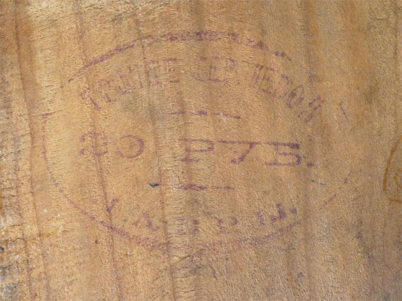 Икона «Явление Пресвятой Богородицы Святому Преподобному Сергию Радонежскому», дерево, левкас, темпера, позолота; конец XIXвека, размер: 35,5×31см. На обороте клеймо Троице-Сергиевой Лавры.