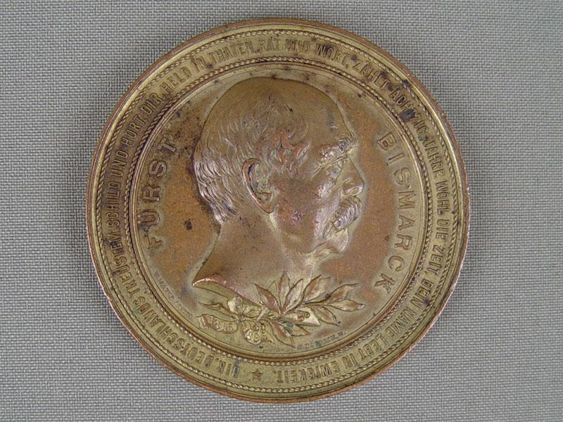 Антиквариат. антикварная медаль, настольная, бисмарк, бронза, литье