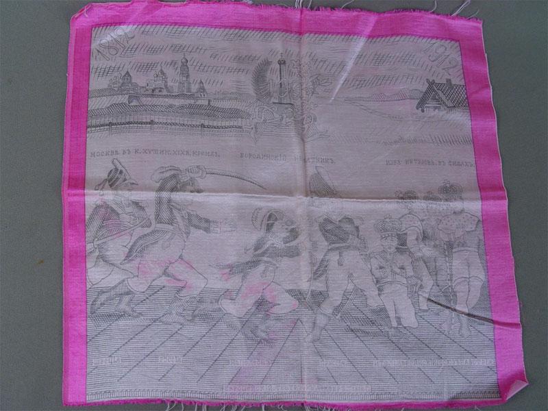 Платок «Столетие Бородинской битвы (1812—1912). Европейский театр», шелк, печать, 1912год, Прохоровская мануфактура, размер: 34×33см